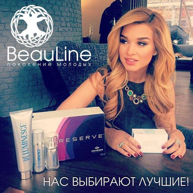 Интернет магазин BeauLine.su. Отзывы об интернет магазине BeauLine.su